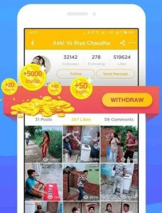 4fun paisa kamane ka app