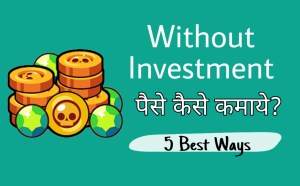 Ghar baithe Job without Investment