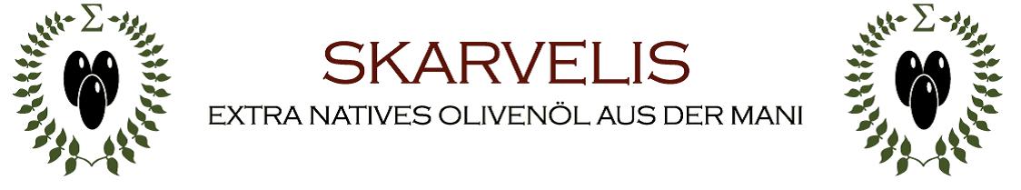 SKARVELIS Logo