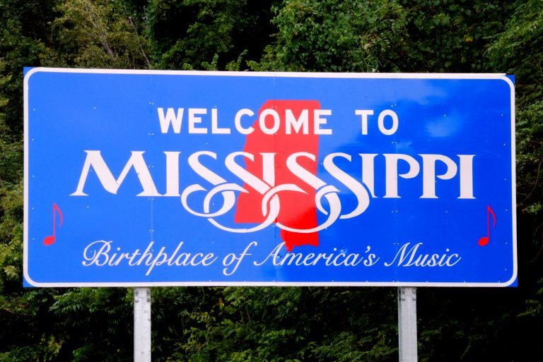 mississippi vaccine exemption