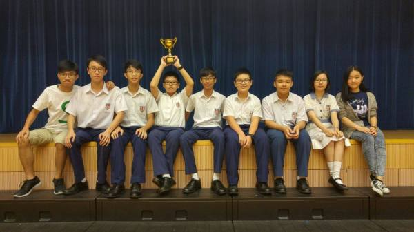 Hong Kong Youth Scrabble Champions Tournament 2016 - S.K.H ...