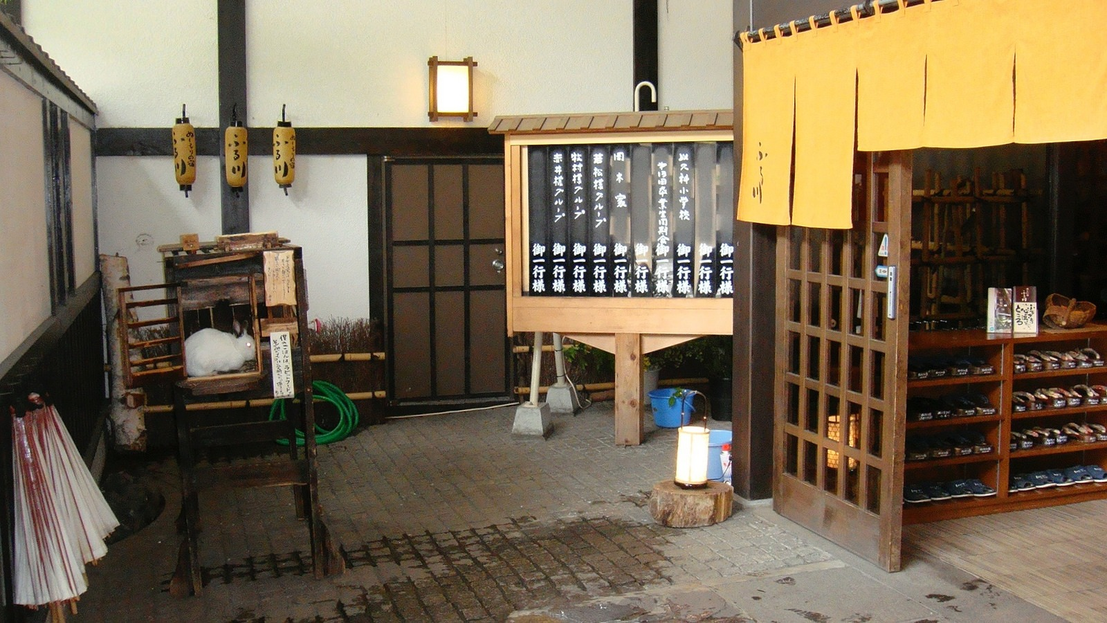 Jozankei Onsen