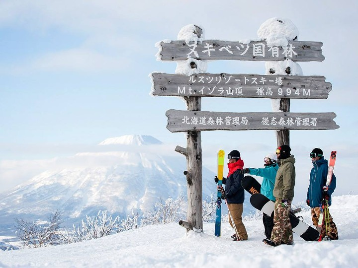 7 things you need to know for your first ski trip to Japan