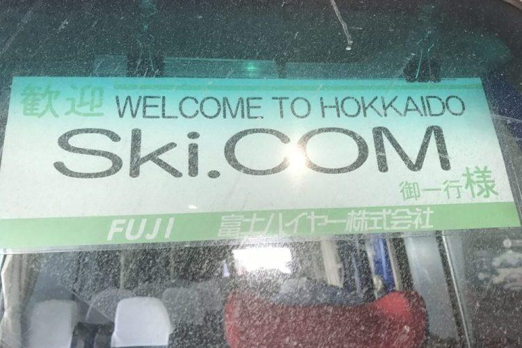 hokkaido transportation, hokkaido shuttle, niseko shuttle, guided japan ski trip