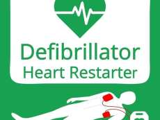 Printable and Customisable Defib Poster