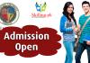 Hajvery University HU admission 2018