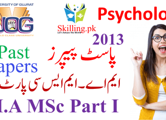 University of Gujrat Past Papers M.A MSc Psychology Part 1 2013