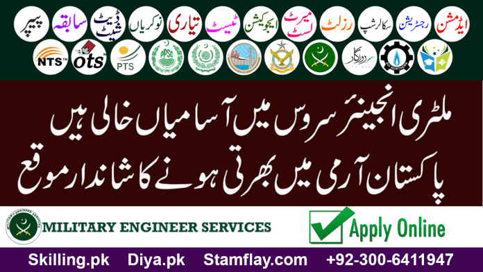 Military Engineer Services Pakistan MES Jobs 2019