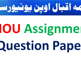 aiou assignment question paper