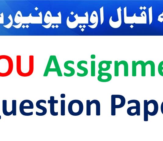 aiou assignment question paper