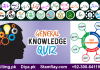 500 General Knowledge Solved mcqs pdf free download
