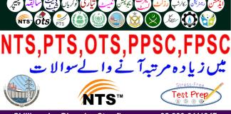 WAPDA Jobs 2019 NTS Written Test Preparation Online Mcqs