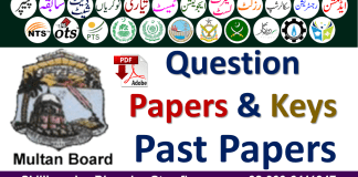 BISE Multan Question Papers & Keys Intermediate Examination Part II Past Papers