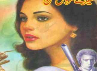 Secret Service Mission Imran Series Novel by Mazhar Kaleem Download PDF