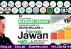 Prime Minister Kamyab Jawan SME Lending Program