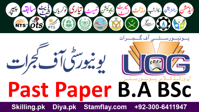 University of Gujrat UOG Past Papers Bachelors B.A BSc Old Syllabus Part 1 and Part 2