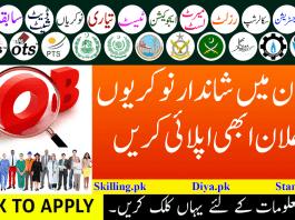 Latest Jobs in Pakistan Today