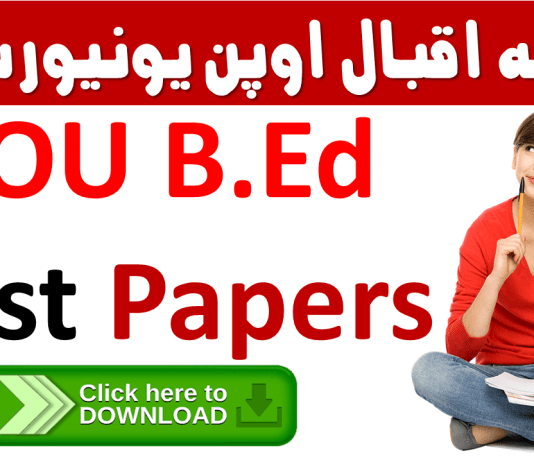 Allama Iqbal Open University AIOU BEd Past Papers