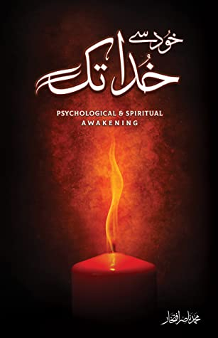 Khud Say Khuda Tak by Muhammad Nasir Iftikhar PDF Download