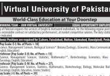 Virtual University Of Pakistan Jobs August 2020