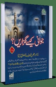 Jawani Kaisay Guzarain Book Free Download