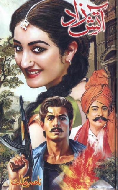 Aatish Zad Novel By Nasir Malik Pdf Download