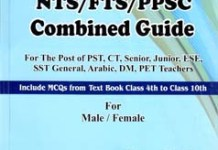 NTS FTS PPSC Combined Guide Islamiyat Book PDF