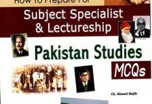 PMS Pakistan Studies Solved MCQs Book Download