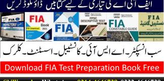FIA Test Guide PDF Download FIA Test Preparation Book Free