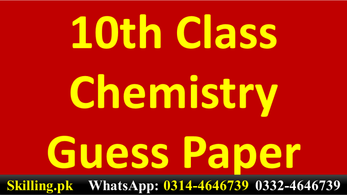 10th Class Chemistry Guess Paper 2021