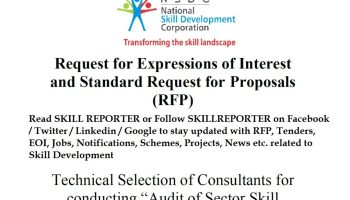 UNDP invites Request for Proposal (RFP) for Forensic Audit Service