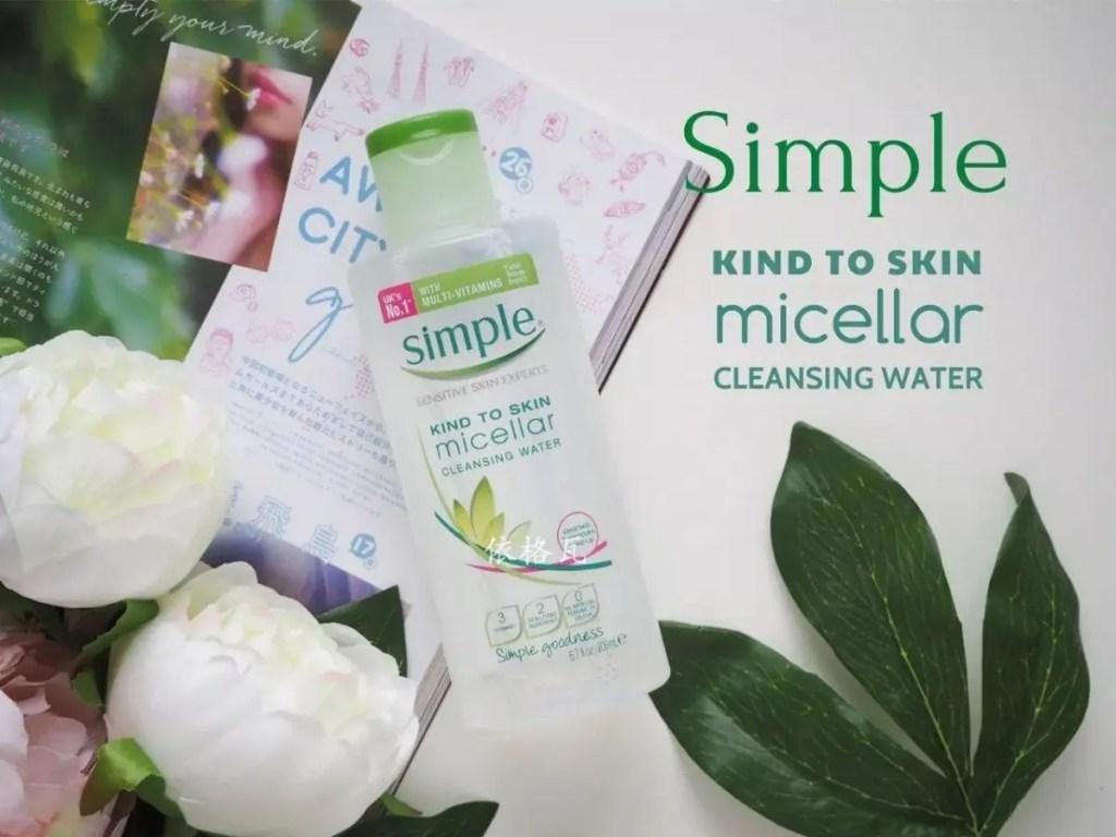 Top Best Simple Skincare