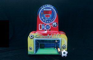 Voetbalpakket