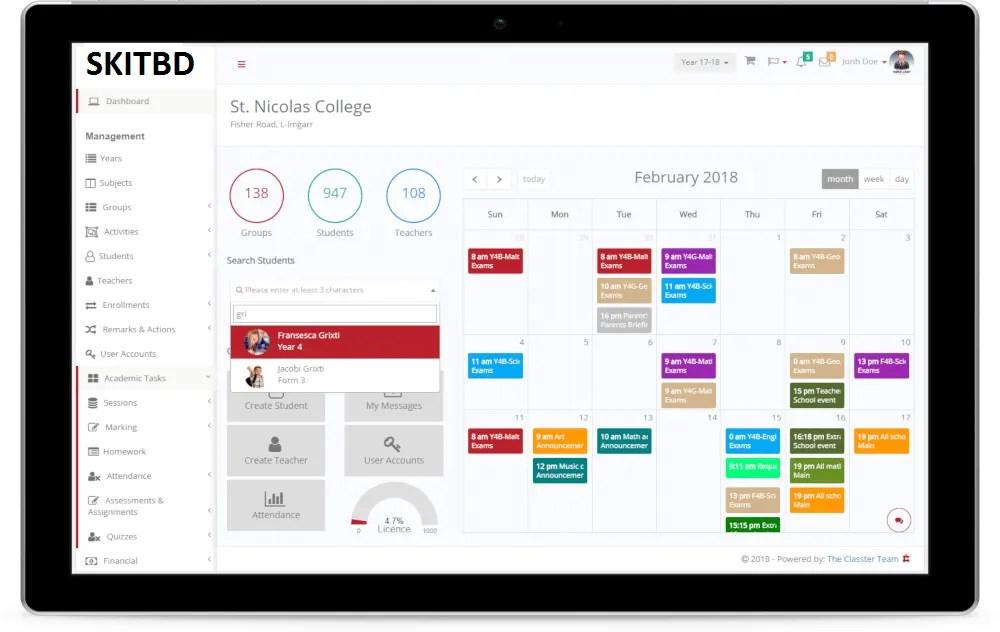 School Management Software interface