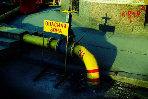 Gazprom  –  ein  kjempe  på  leirføtter