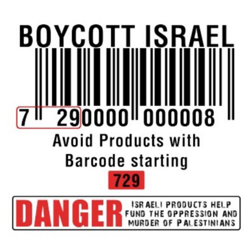 Boikott Israel, men tru ikkje at prefikset i barcoden er det einaste saliggjerande. Bilete: http://custerdiedforyoursins.tumblr.com/post/6251147442/adailyriot-totheexperts-image-picture-of-a