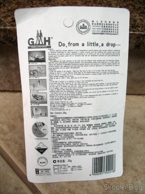 Parte traseira da embalagem da Cola de Acrilato de 2 componentes da Geliahao