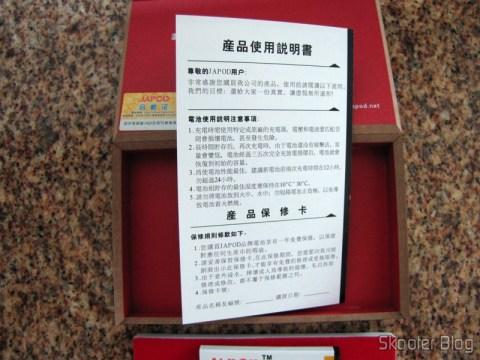 Japod BL-4C: última página do manual em chinês