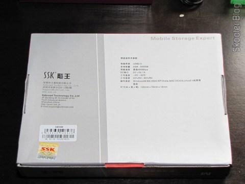 """Parte traseira da caixa do Case para HD externo 2.5"""" SSK SHE066-F vermelho - Solução para armazenamento móvel"""
