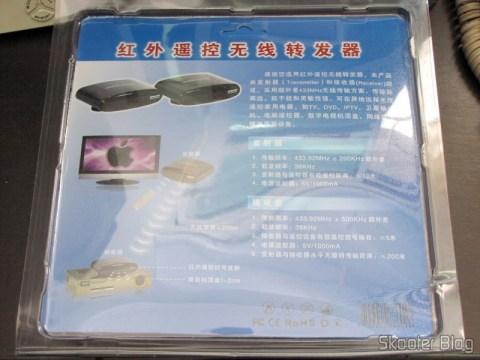 Embalagem do Repetidor / Extensor de Controle Remoto Sem Fio IR 433MHz, até 200 metros Pakite PAT-433 (New 433MHz Wireless IR Remote Extender Repeater 200M)