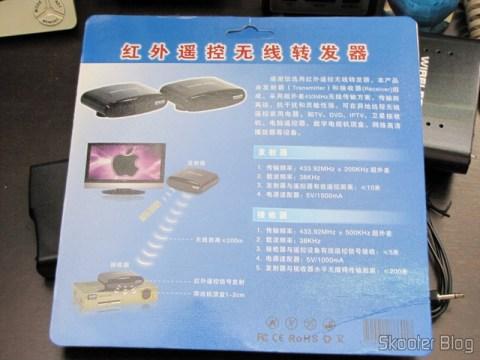 Manual do Repetidor / Extensor de Controle Remoto Sem Fio IR 433MHz, até 200 metros Pakite PAT-433 (New 433MHz Wireless IR Remote Extender Repeater 200M)