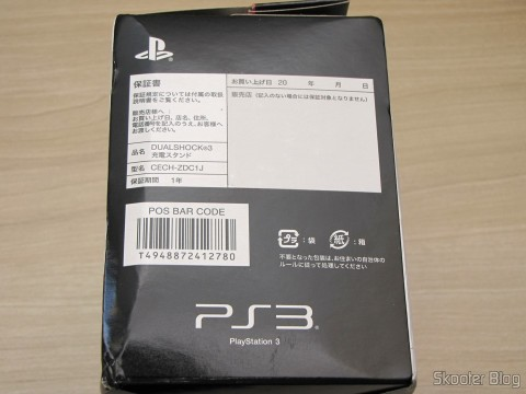 Official Dualshock 3 Charging Station (PS3) (SONY), on its packaging
