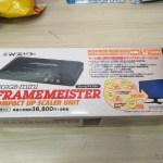 Framemeister XRGB Mini, em sua embalagem