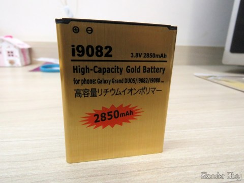 Replacement 3.8V 2850mAh Dual Cells Battery for Samsung Galaxy Grand / i9080 / i9082 – Golden