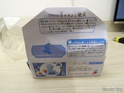 Embalagem do 2º Boneco Solar Nohohon Zoku