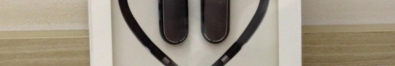 Xiaomi Bluetooth Sport Earbuds, em sua embalagem.