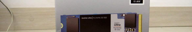 SSD Sandisk Ultra m.2 NVMe 3D 1TB 2280, em sua embalagem.