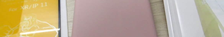 Capa Areia Rosa e Película 5D para iPhone XR.
