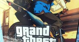 صورة جديدة تخص GTA V تظهر علي المنتديات الغير رسمية للعبة