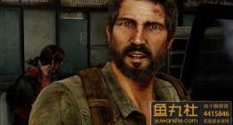 صور جديدة من The Last of Us Remastered